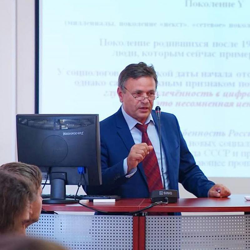 Лекторы 9 Школы — Дерюгин Павел Петрович