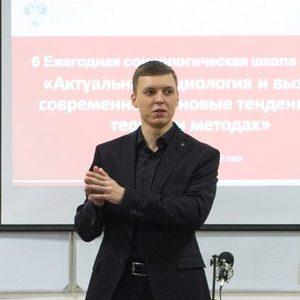 Лекторы 7 Школы: Сергеев Василий