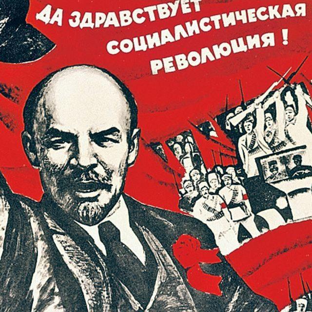 Экспозиция «Русская революция 1917 года в исторических документах»