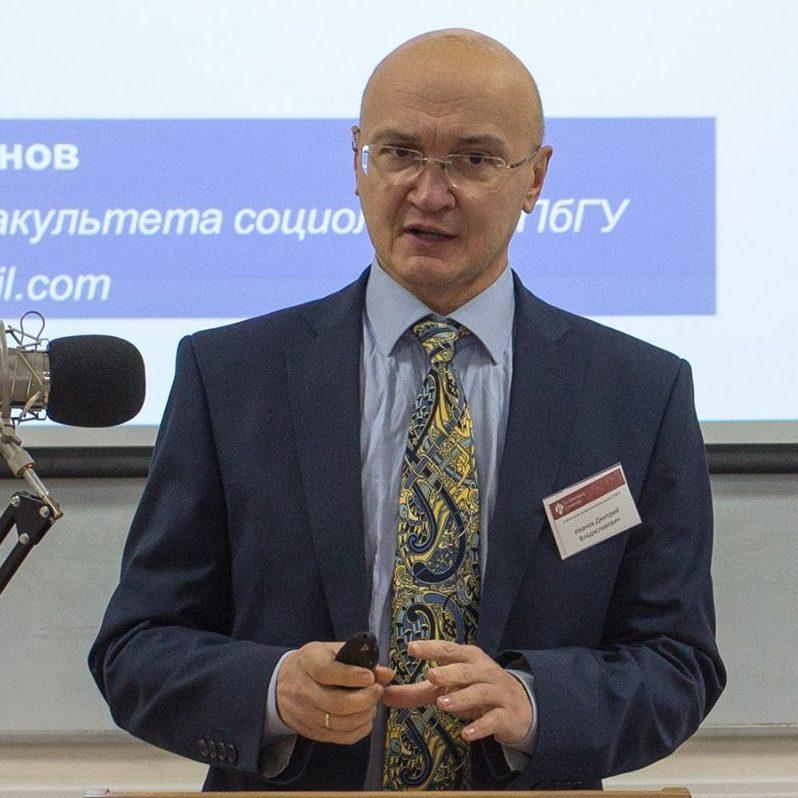 Лекторы 8 Школы: Иванов Дмитрий Владиславович