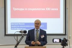 6-Ежегодная-Соцшкола-СПбГУ-САЙТ-2