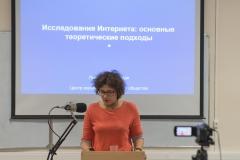6-Ежегодная-Соцшкола-СПбГУ-САЙТ-7980-1
