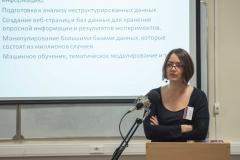 6-Ежегодная-Соцшкола-СПбГУ-САЙТ-8019-1