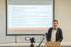 6-Ежегодная-Соцшкола-СПбГУ-САЙТ-8027