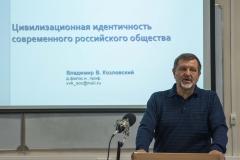 6-Ежегодная-Соцшкола-СПбГУ-САЙТ-8092